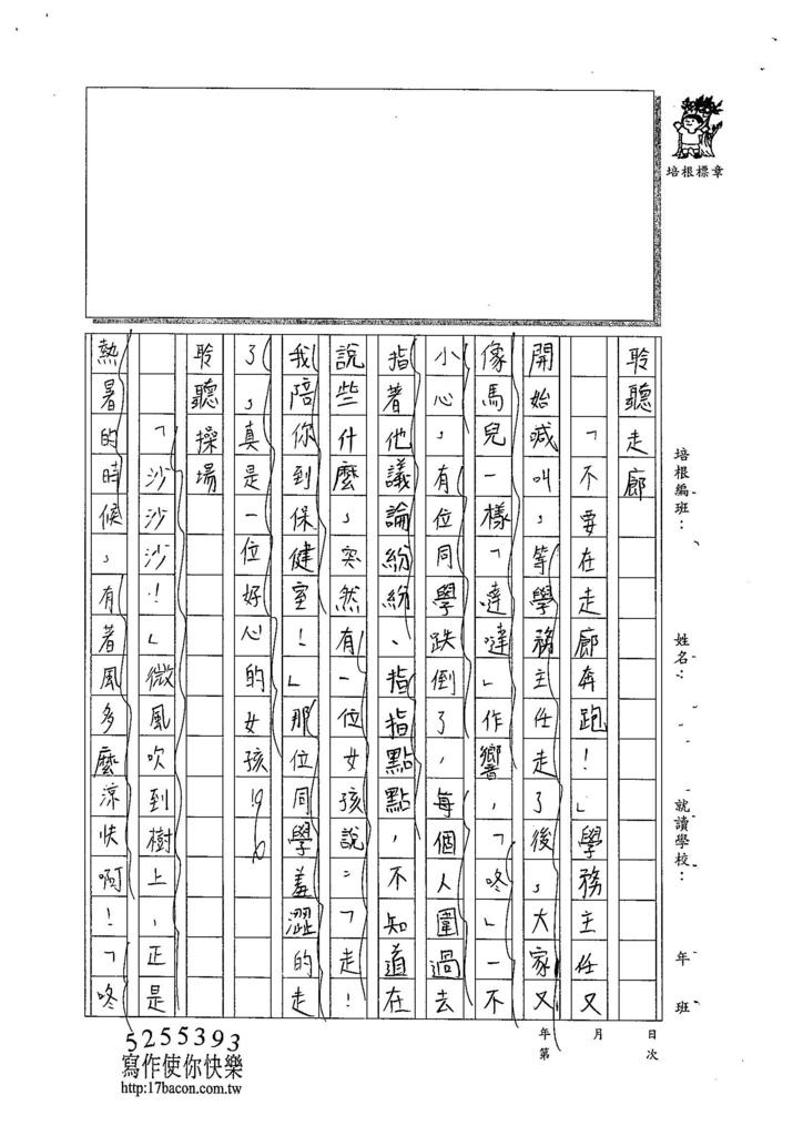 104W6405陳宥均 (2)
