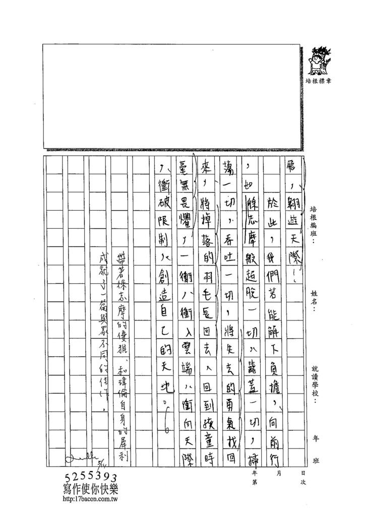 104WG406吳瑋倫 (5)