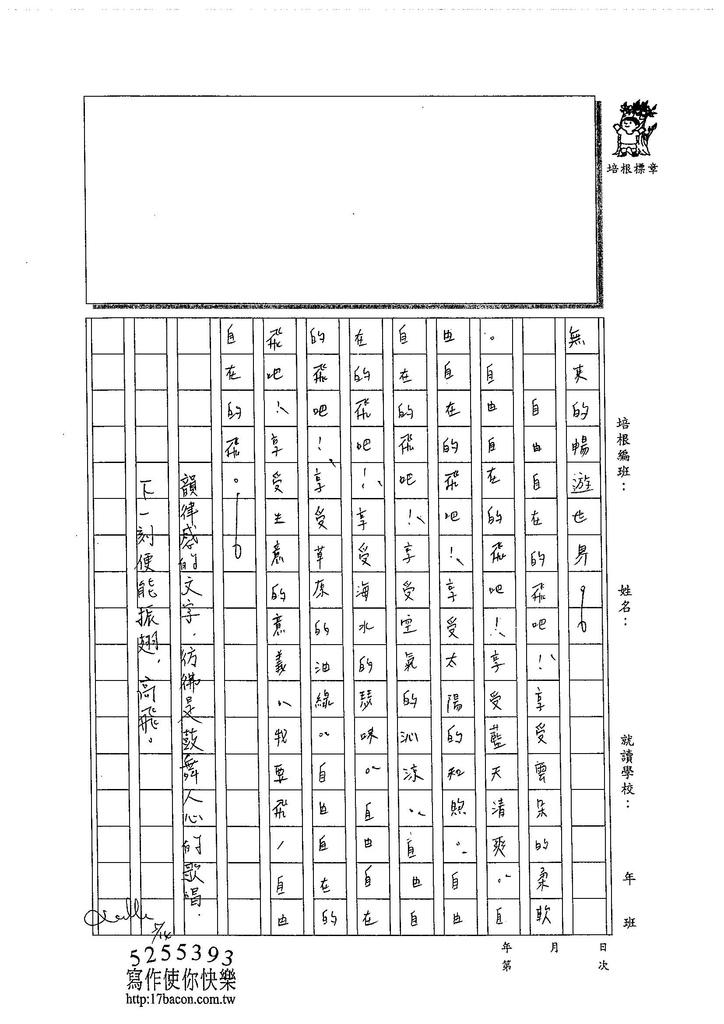 104WG406呂品妤 (3)