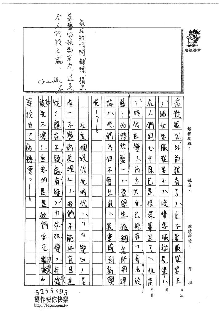 104WG407吳瑋倫 (4)