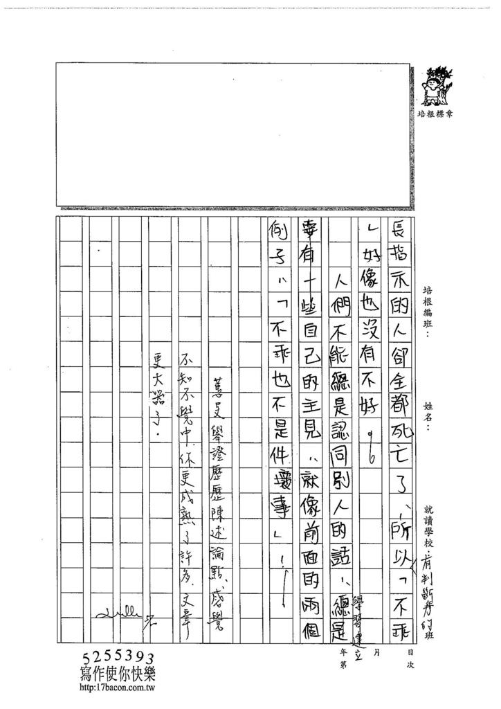 104WG407吳蕙旻 (3)