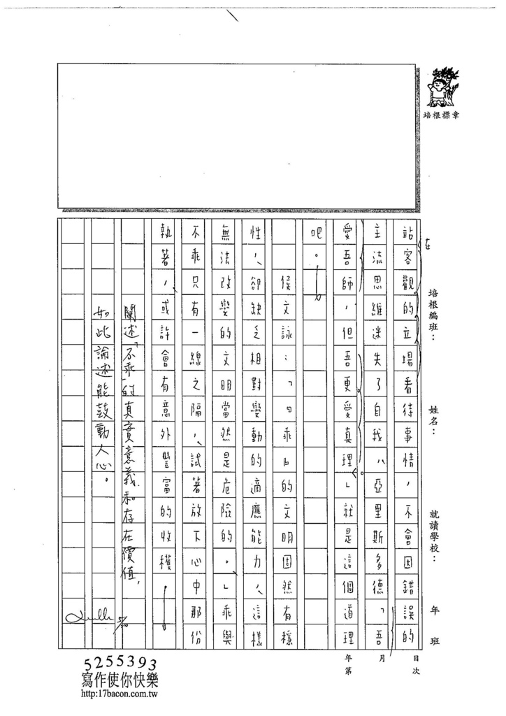 104WG407張華芸 (3)