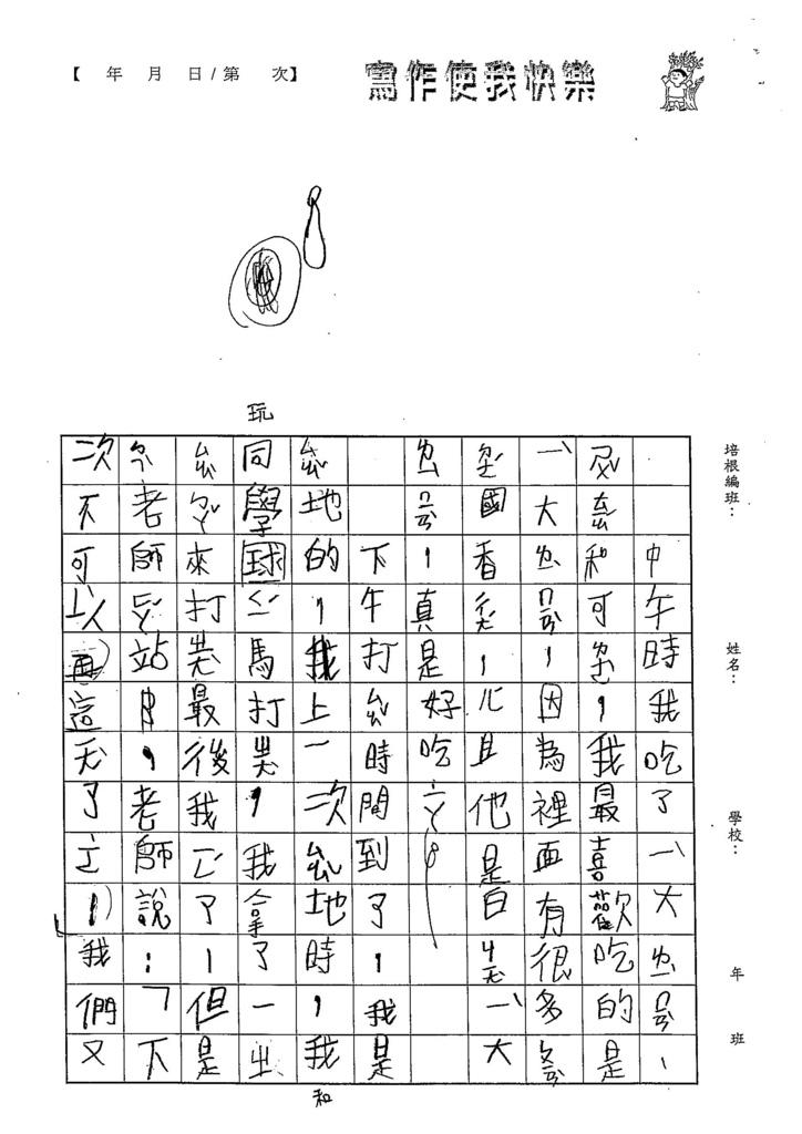 104W2408陳威圻 (2)