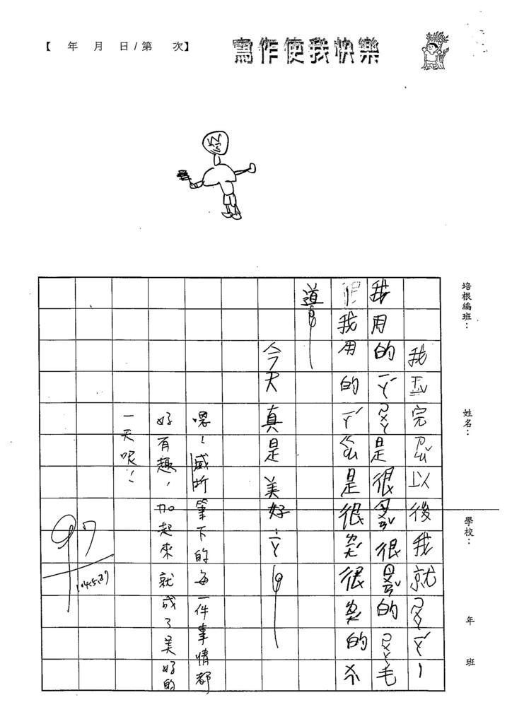 104W2408陳威圻 (4)