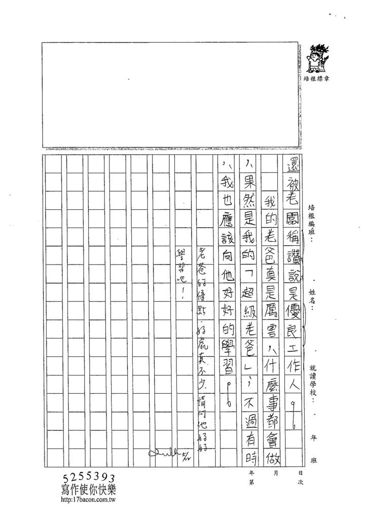 104WI405呂沛芸 (3)