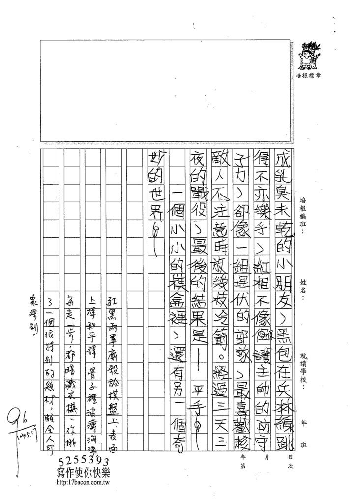 104W4407柯俊安 (2)