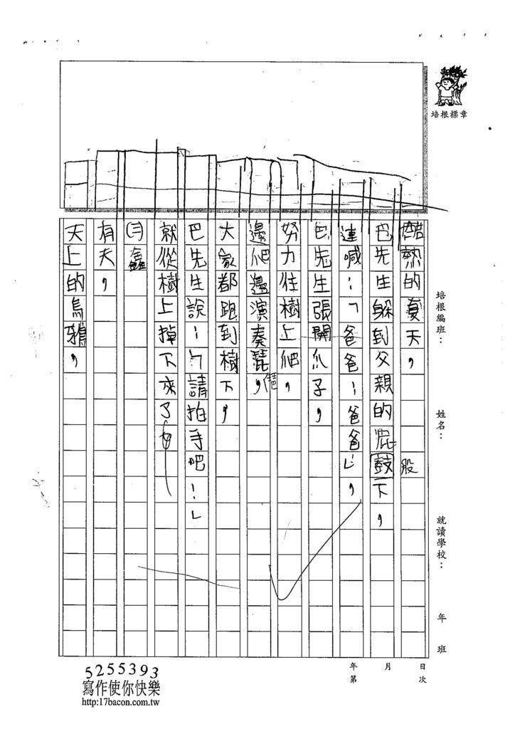 104W4409蔡昌恩 (2)