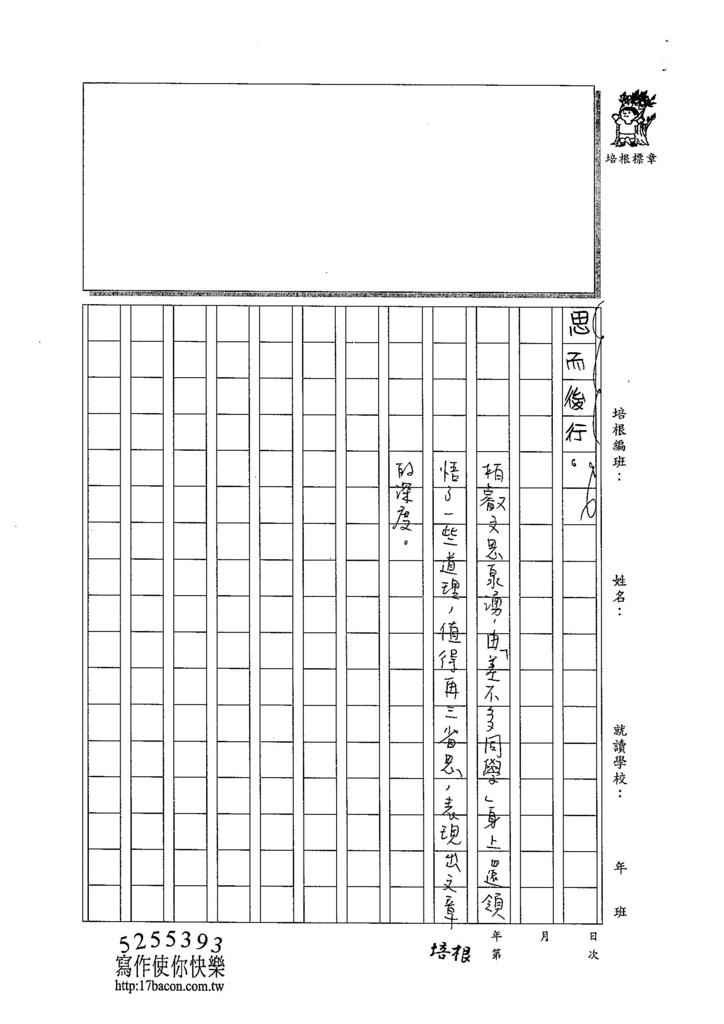 104W6408呂柏叡 (4)