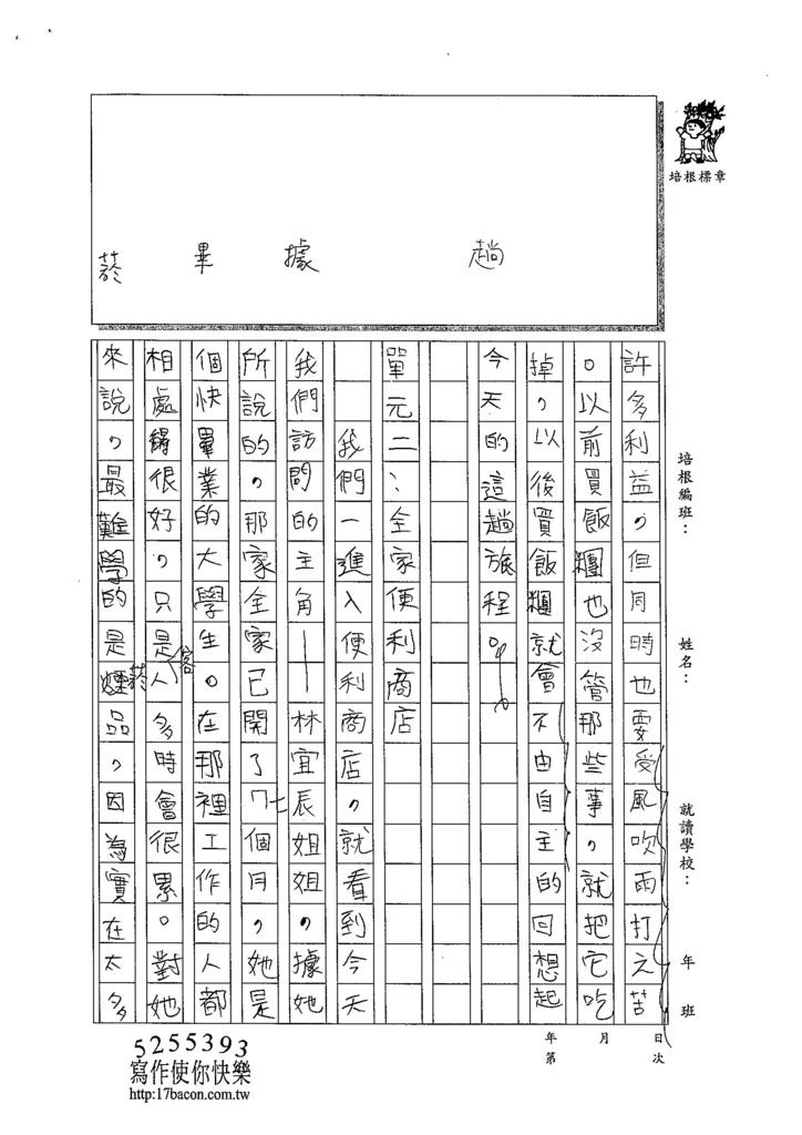 104W6409陳宇宏 (2)
