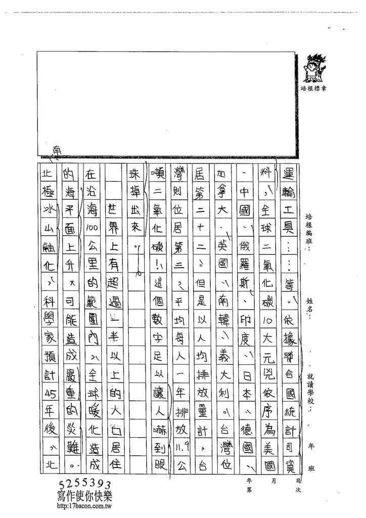 104WA405王景誠 (2)