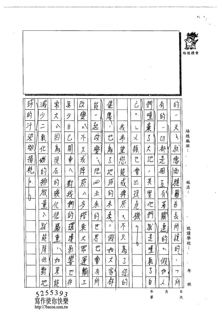 104WA405黃思肜 (2)