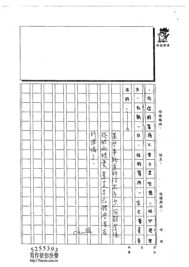 104WG405吳蕙旻 (4)