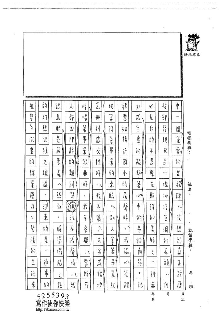 104WG405張華芸 (2)