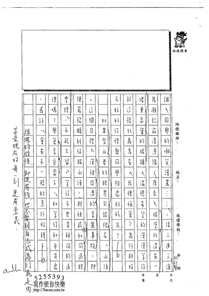 104WG405張華芸 (3)