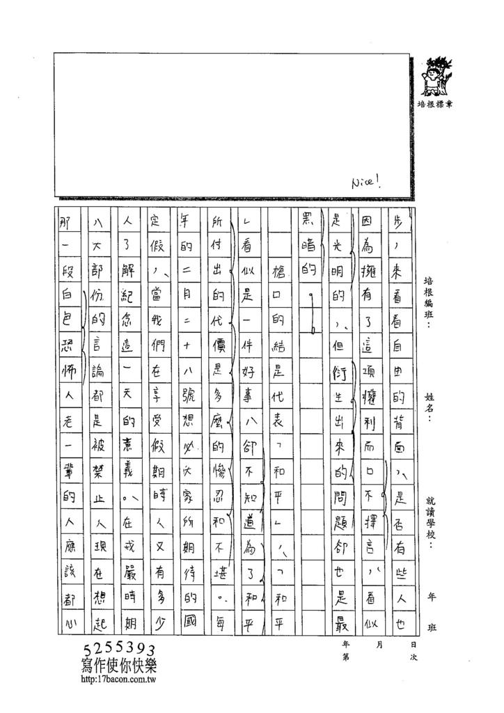 104WG408呂品妤 (2)