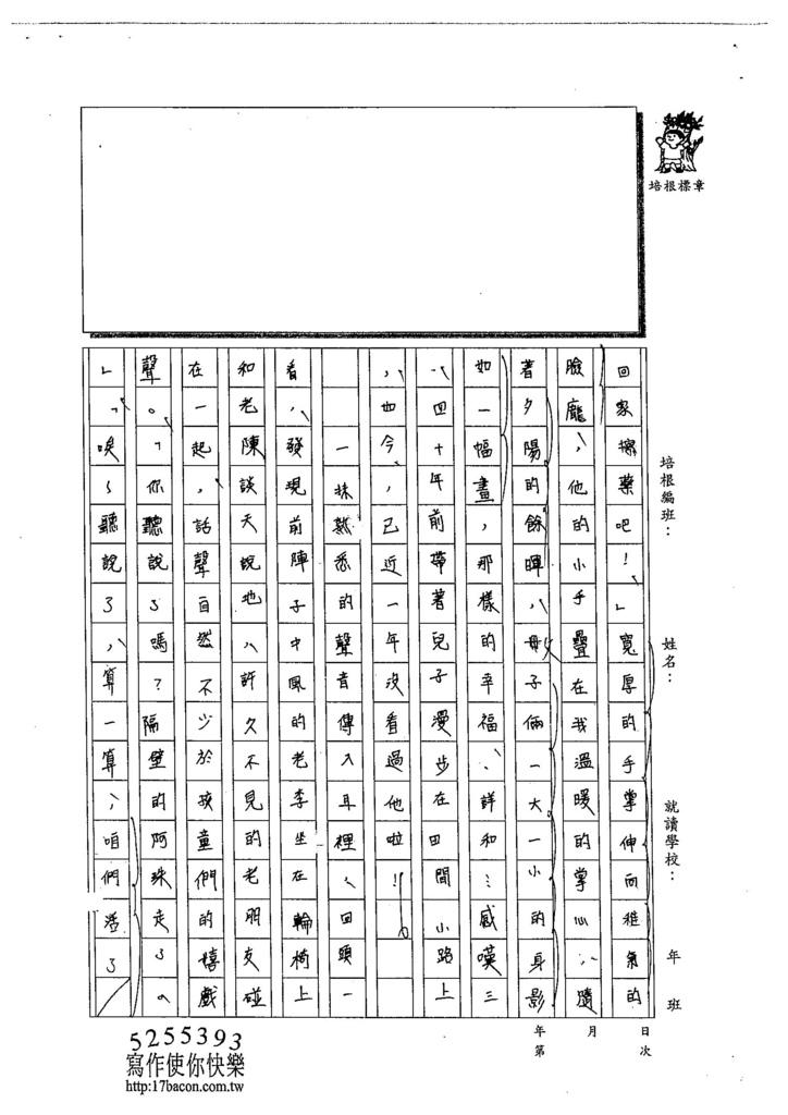 104WG410蔡昀蓉 (2)