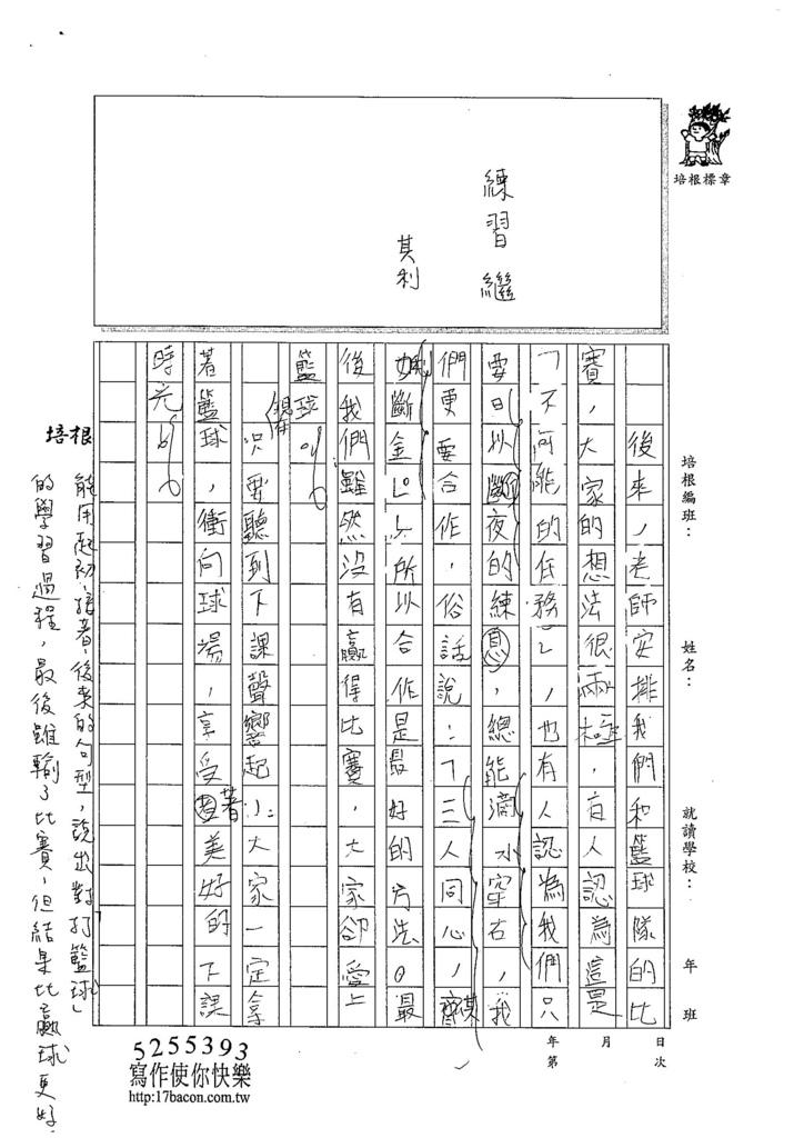 104W6101李希均 (2)