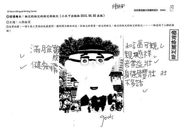 104RW01陳妍安 (2)