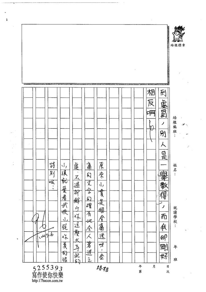 104CW01江貫榮 (3)