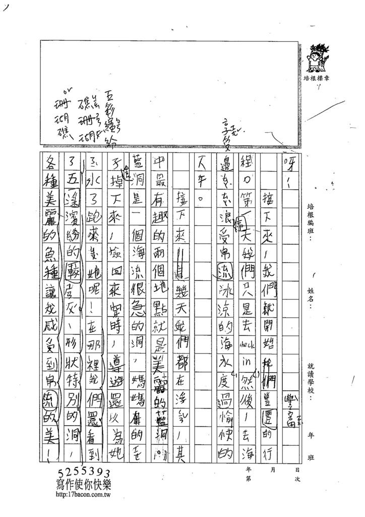 104W102沈品瑄 (2)