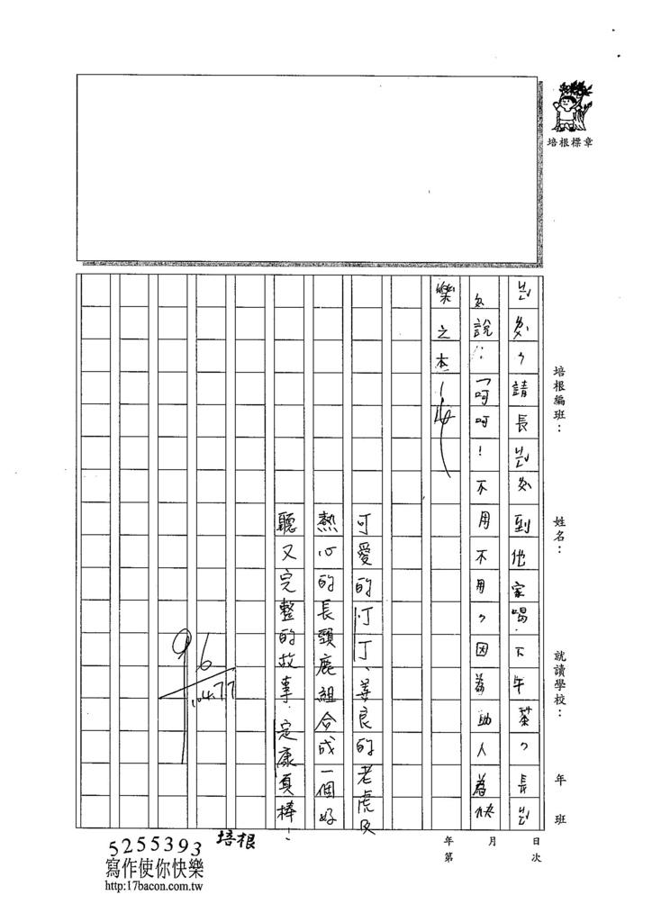 104W3102王定康 (2)
