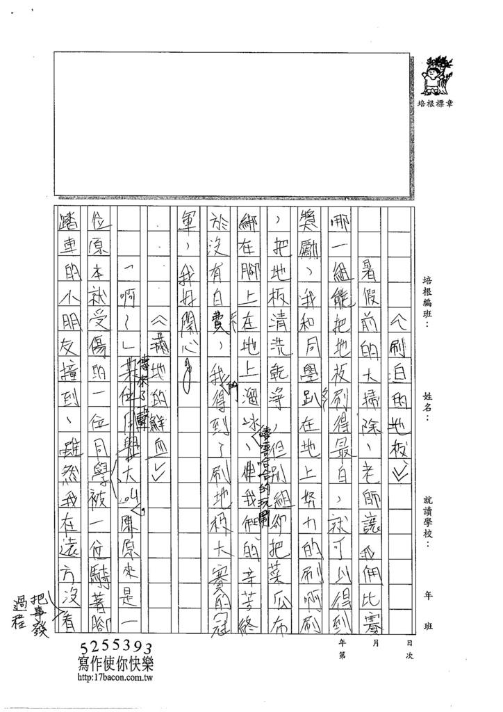 104W6103張雅涵 (2)