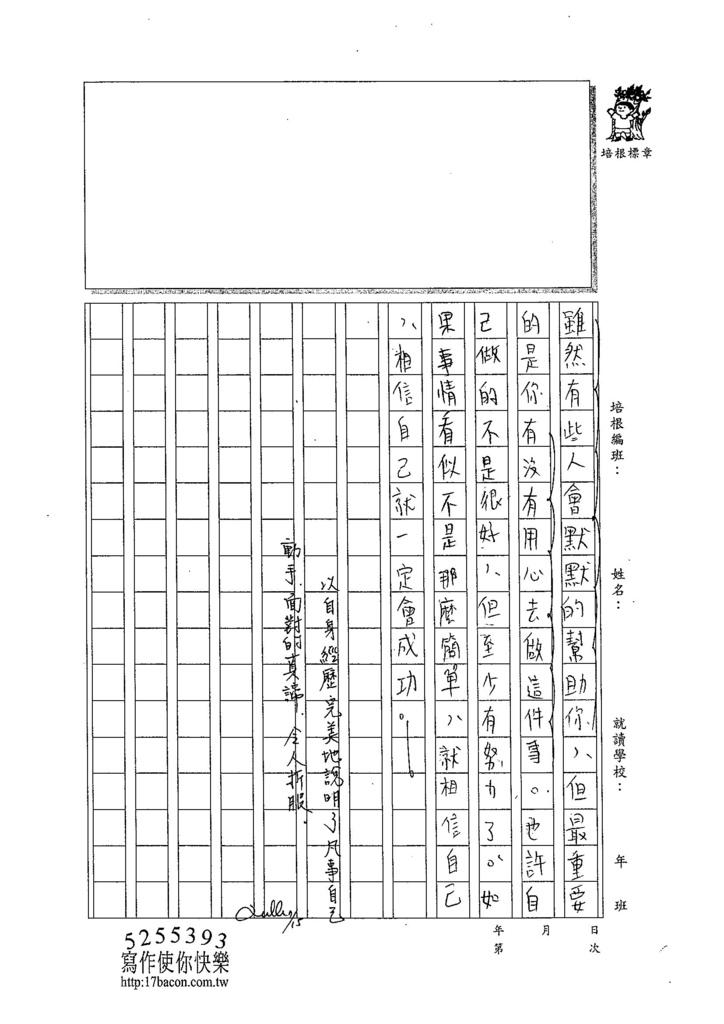 104WA103陳昱廷 (3)