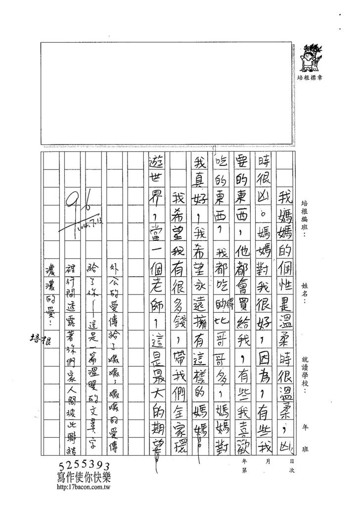 104CW03林庭宇 (2)
