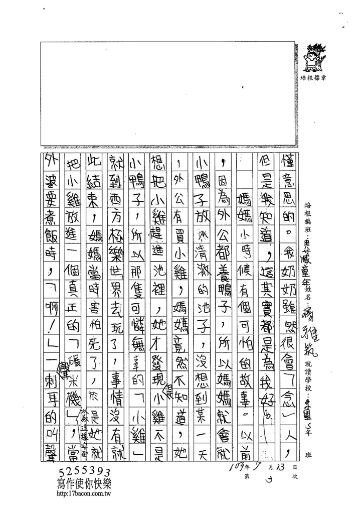104CW03陳晏葳 (4)