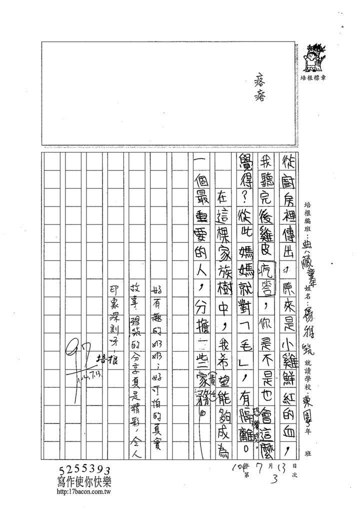 104CW03陳晏葳 (5)