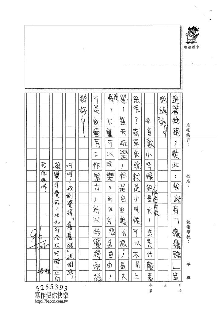 104CW05昂雅筑 (3)