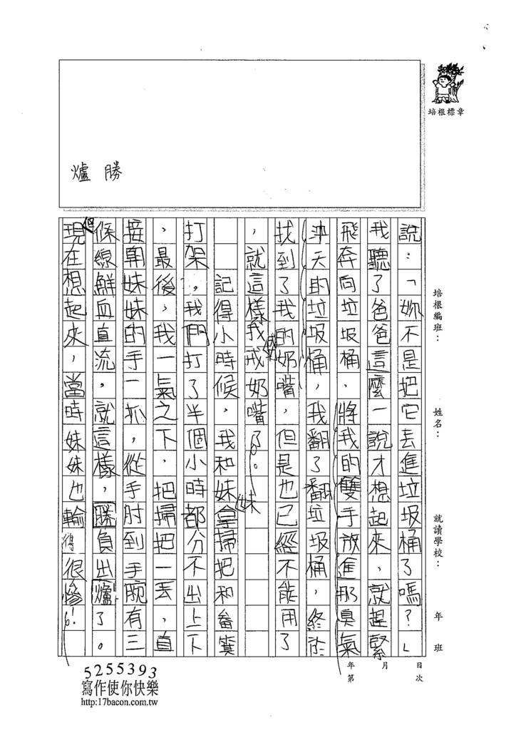 104CW05楊采庭 (2)