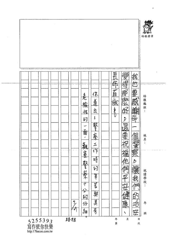 104TMW111鈕心辰 (3)