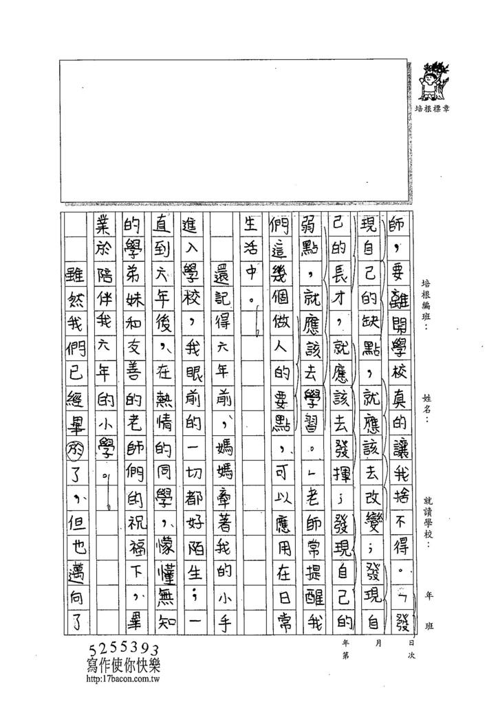 104WA104吳懷寧 (2)