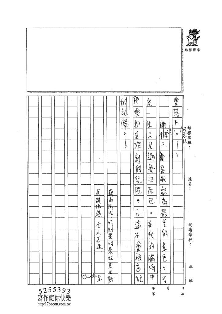 104WA104陳昱廷 (3)