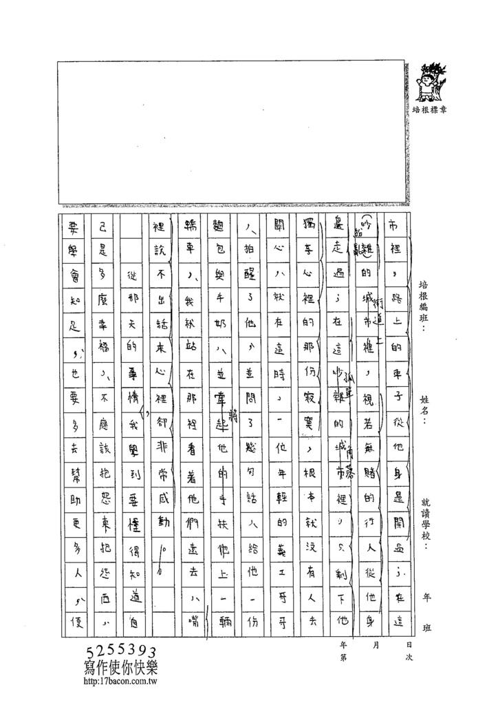 104WA104劉君彥 (2)
