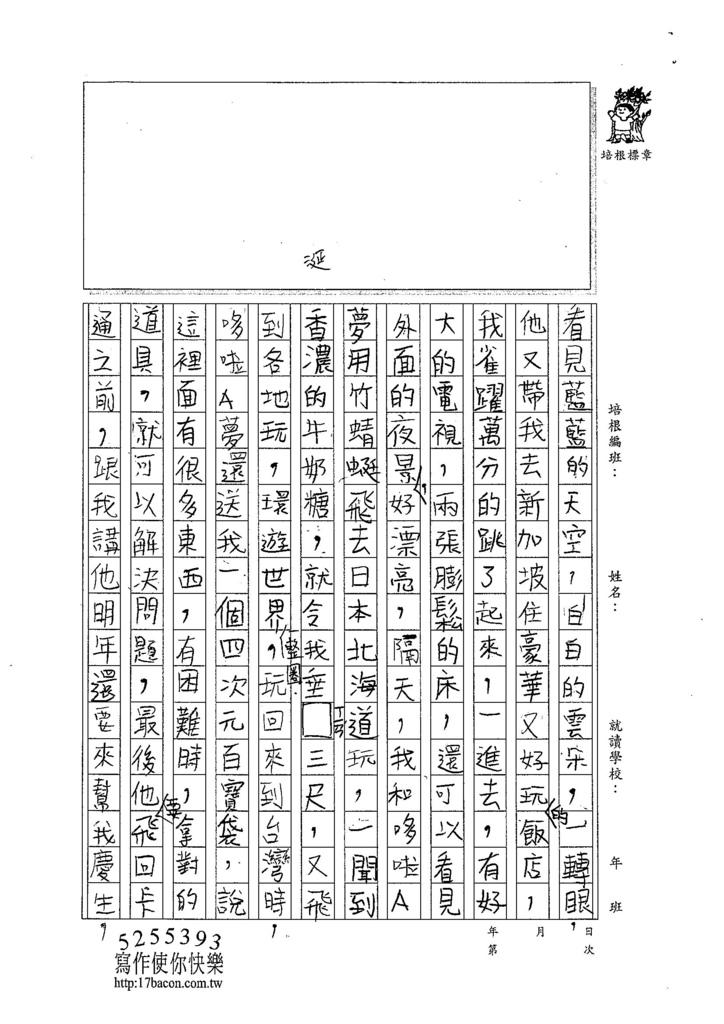 104CW06林庭宇 (2)