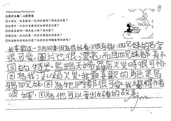 104RW07陳妍安 (2)