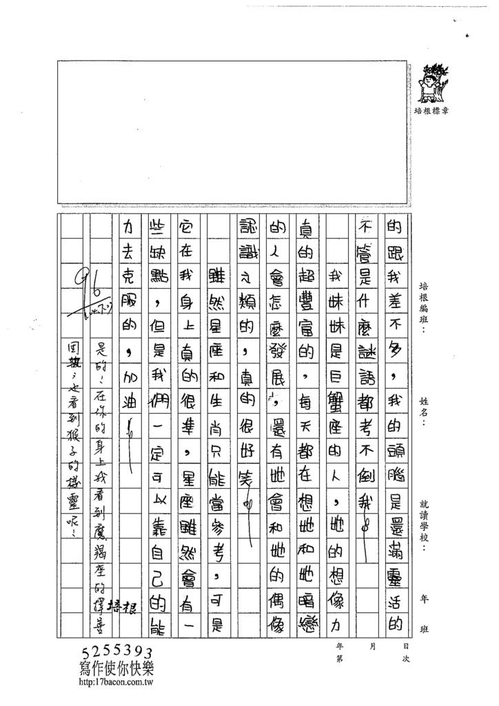 104CW07陳晏葳 (2)
