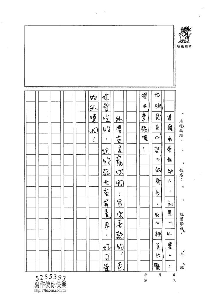 104W5105陳品蓁 (3)