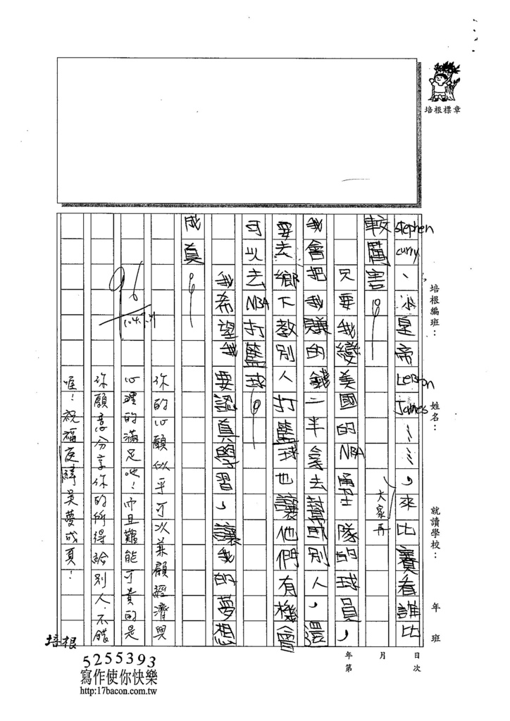 104CW08林庭緯 (2)