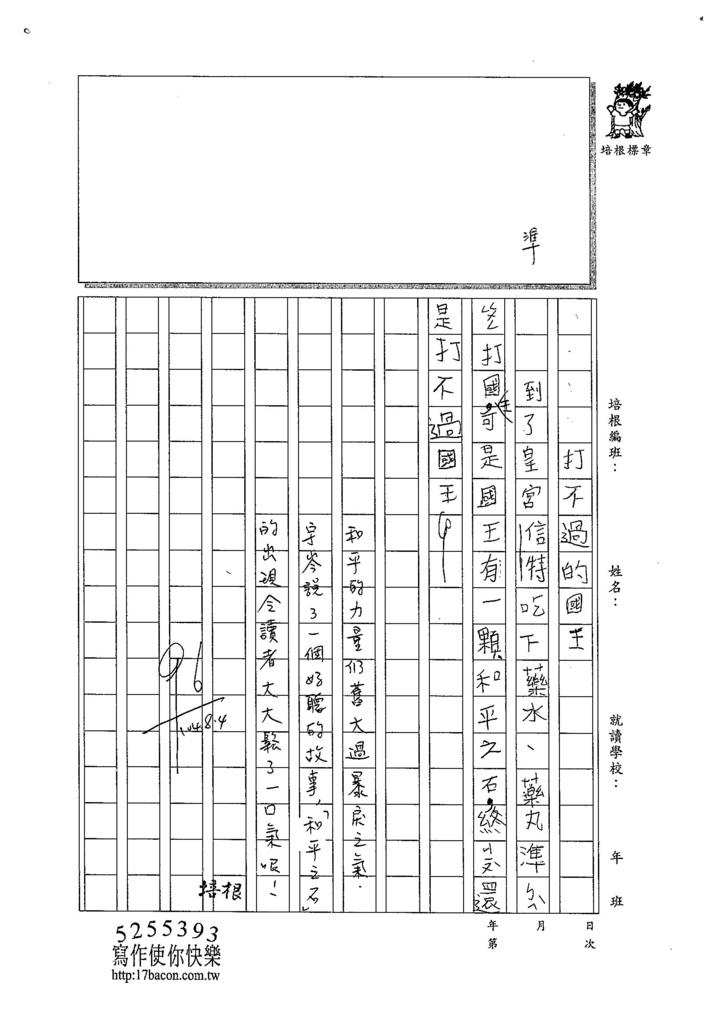 104TMW202溫宇岑 (2)