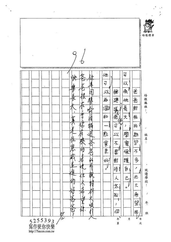 104W4105謝享妘 (3)