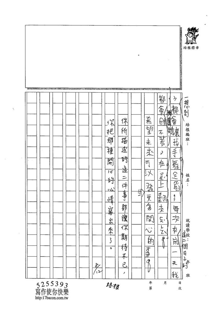 104TMW206陳昱廷 (2)