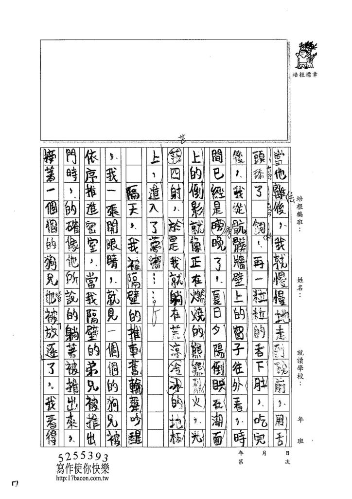 104TSW210王詣翔 (6)