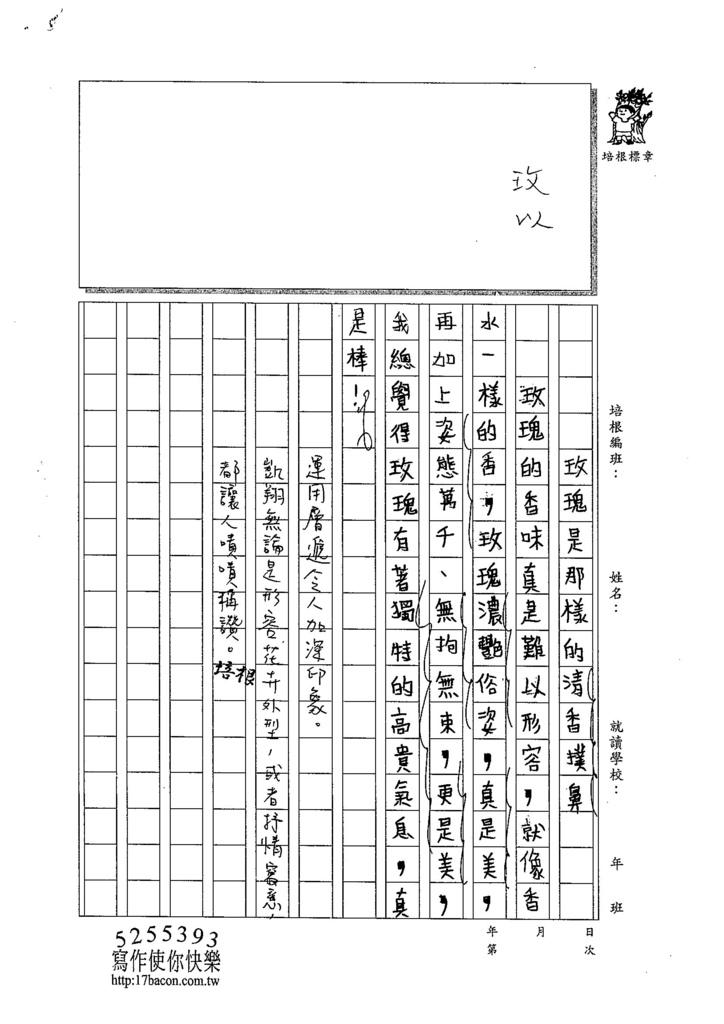 104W6107圖凱翔 (2)