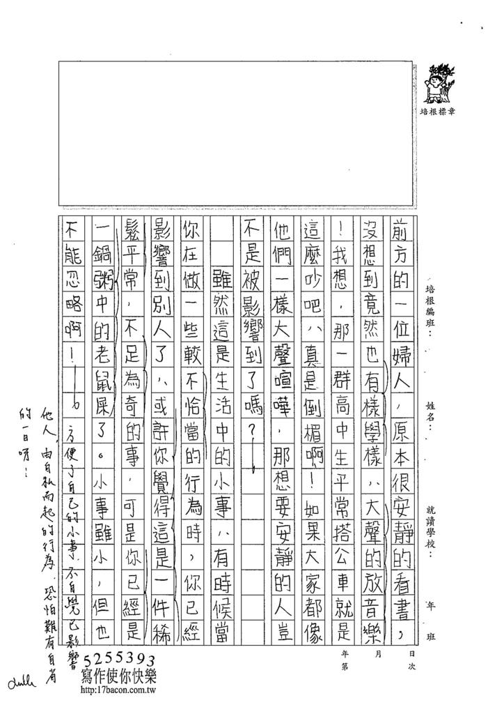 104WA105林欣樺 (2)