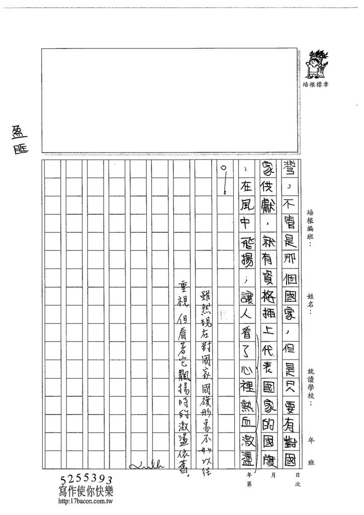 104WA110李昀蓁 (3)