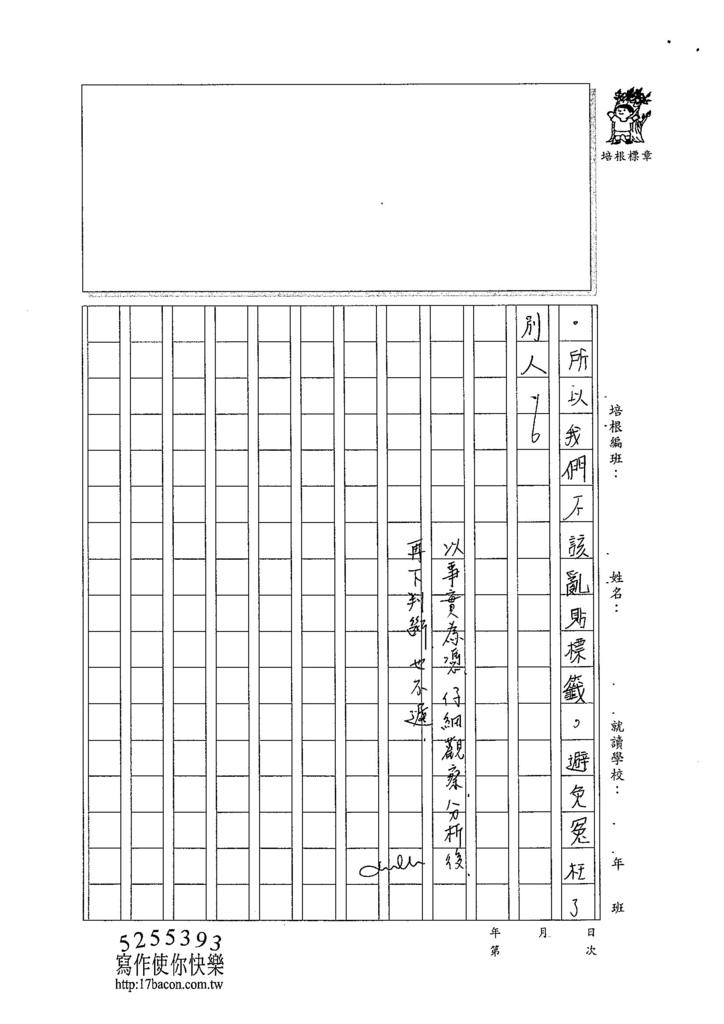 104WG105陳奕旭 (3)