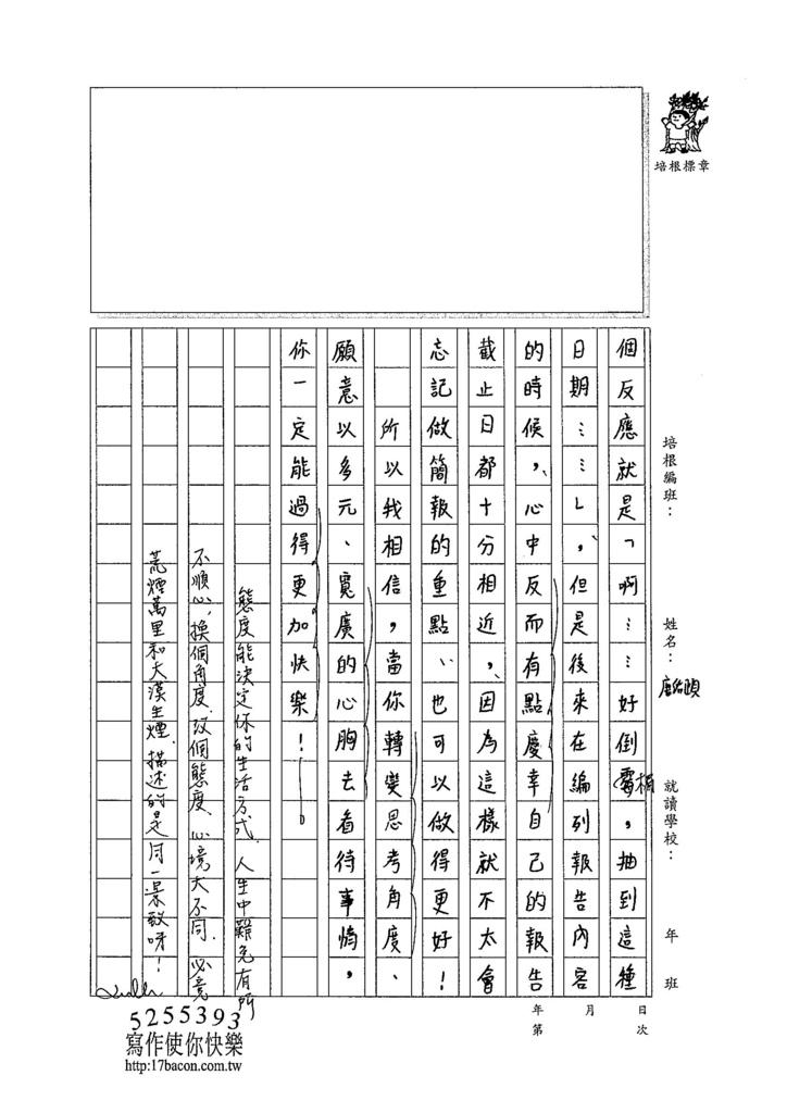 104WG110唐佑頤 (3)
